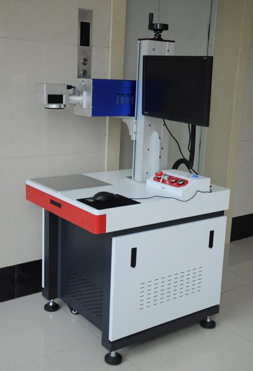 CO2激光打标机.JPG