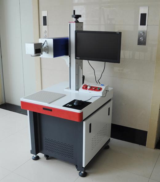 二氧化碳激光打标机.JPG